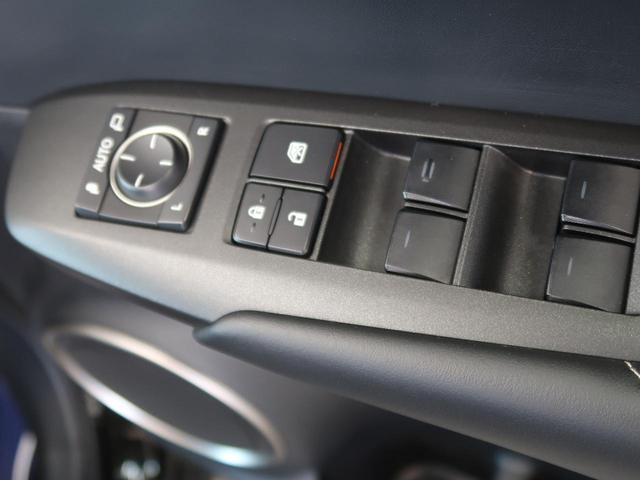 NX300h 禁煙車 4WD レーダークルーズコントロール メーカーOPナビ バックカメラ サイドカメラ フルセグ LEDヘッドライト&LEDフォグライト 純正17インチアルミホイール スマートキー パワーシート(35枚目)