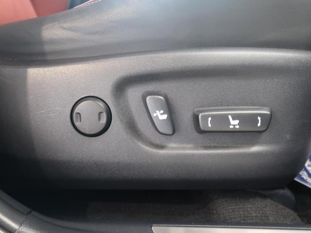 NX300h 禁煙車 4WD レーダークルーズコントロール メーカーOPナビ バックカメラ サイドカメラ フルセグ LEDヘッドライト&LEDフォグライト 純正17インチアルミホイール スマートキー パワーシート(36枚目)
