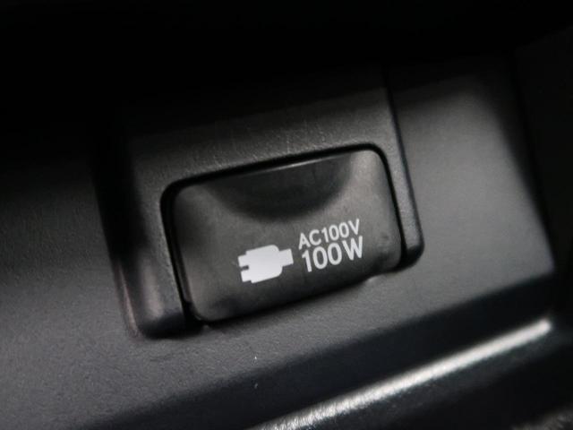 NX300h 禁煙車 4WD レーダークルーズコントロール メーカーOPナビ バックカメラ サイドカメラ フルセグ LEDヘッドライト&LEDフォグライト 純正17インチアルミホイール スマートキー パワーシート(41枚目)