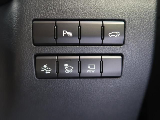NX300h 禁煙車 4WD レーダークルーズコントロール メーカーOPナビ バックカメラ サイドカメラ フルセグ LEDヘッドライト&LEDフォグライト 純正17インチアルミホイール スマートキー パワーシート(43枚目)