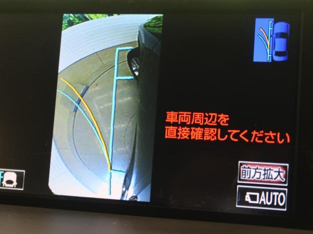 NX300h 禁煙車 4WD レーダークルーズコントロール メーカーOPナビ バックカメラ サイドカメラ フルセグ LEDヘッドライト&LEDフォグライト 純正17インチアルミホイール スマートキー パワーシート(44枚目)