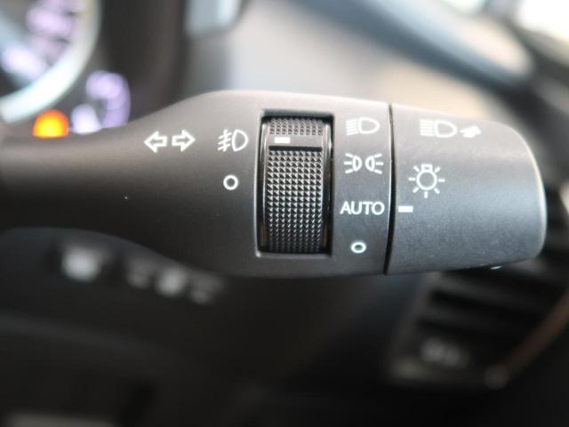 NX300h 禁煙車 4WD レーダークルーズコントロール メーカーOPナビ バックカメラ サイドカメラ フルセグ LEDヘッドライト&LEDフォグライト 純正17インチアルミホイール スマートキー パワーシート(45枚目)