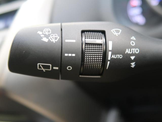 NX300h 禁煙車 4WD レーダークルーズコントロール メーカーOPナビ バックカメラ サイドカメラ フルセグ LEDヘッドライト&LEDフォグライト 純正17インチアルミホイール スマートキー パワーシート(46枚目)