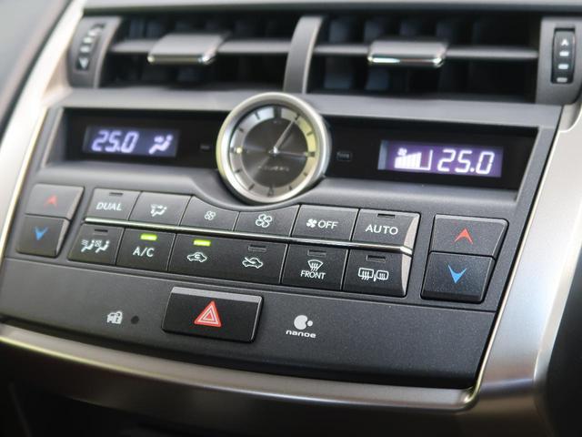 NX300h 禁煙車 4WD レーダークルーズコントロール メーカーOPナビ バックカメラ サイドカメラ フルセグ LEDヘッドライト&LEDフォグライト 純正17インチアルミホイール スマートキー パワーシート(50枚目)
