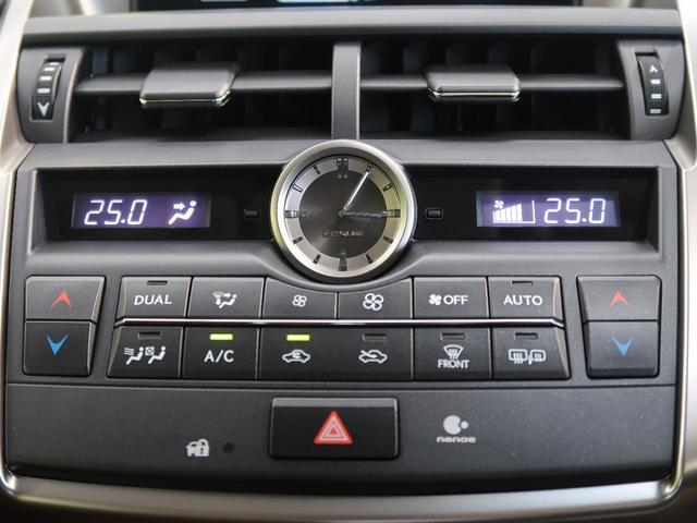 NX300h 禁煙車 4WD レーダークルーズコントロール メーカーOPナビ バックカメラ サイドカメラ フルセグ LEDヘッドライト&LEDフォグライト 純正17インチアルミホイール スマートキー パワーシート(51枚目)