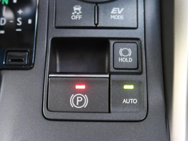 NX300h 禁煙車 4WD レーダークルーズコントロール メーカーOPナビ バックカメラ サイドカメラ フルセグ LEDヘッドライト&LEDフォグライト 純正17インチアルミホイール スマートキー パワーシート(52枚目)