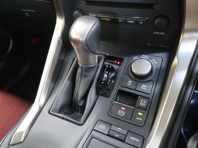 NX300h 禁煙車 4WD レーダークルーズコントロール メーカーOPナビ バックカメラ サイドカメラ フルセグ LEDヘッドライト&LEDフォグライト 純正17インチアルミホイール スマートキー パワーシート(53枚目)