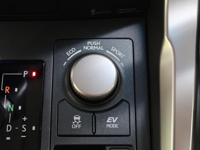 NX300h 禁煙車 4WD レーダークルーズコントロール メーカーOPナビ バックカメラ サイドカメラ フルセグ LEDヘッドライト&LEDフォグライト 純正17インチアルミホイール スマートキー パワーシート(55枚目)