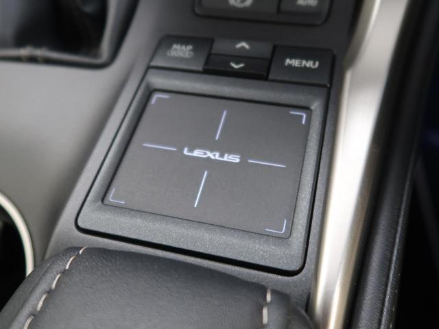 NX300h 禁煙車 4WD レーダークルーズコントロール メーカーOPナビ バックカメラ サイドカメラ フルセグ LEDヘッドライト&LEDフォグライト 純正17インチアルミホイール スマートキー パワーシート(56枚目)