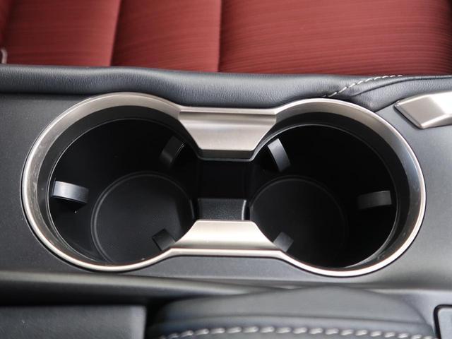 NX300h 禁煙車 4WD レーダークルーズコントロール メーカーOPナビ バックカメラ サイドカメラ フルセグ LEDヘッドライト&LEDフォグライト 純正17インチアルミホイール スマートキー パワーシート(57枚目)
