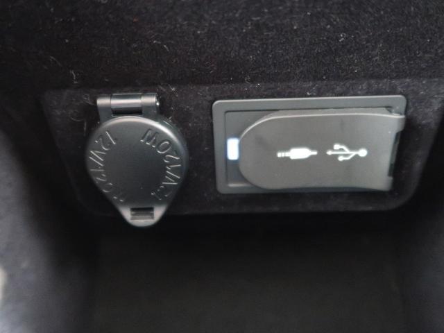 NX300h 禁煙車 4WD レーダークルーズコントロール メーカーOPナビ バックカメラ サイドカメラ フルセグ LEDヘッドライト&LEDフォグライト 純正17インチアルミホイール スマートキー パワーシート(58枚目)