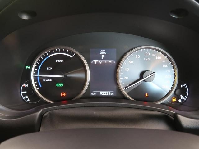 NX300h 禁煙車 4WD レーダークルーズコントロール メーカーOPナビ バックカメラ サイドカメラ フルセグ LEDヘッドライト&LEDフォグライト 純正17インチアルミホイール スマートキー パワーシート(59枚目)
