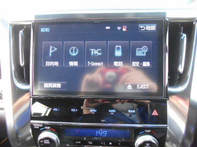 2.5Z Aエディション ゴールデンアイズ フルセグ DVD再生 バックカメラ ETC 両側電動スライド LEDヘッドランプ 乗車定員7人 3列シート 記録簿(15枚目)