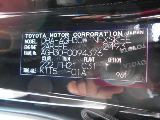 2.5Z Aエディション ゴールデンアイズ フルセグ DVD再生 バックカメラ ETC 両側電動スライド LEDヘッドランプ 乗車定員7人 3列シート 記録簿(18枚目)