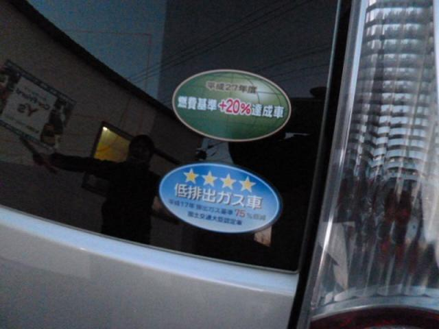 トヨタ アクア L フル装備 社外ナビ ETC