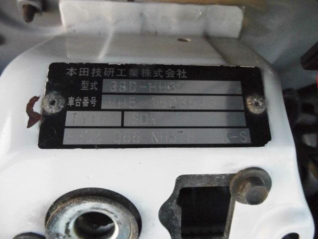 「ホンダ」「アクティバン」「軽自動車」「茨城県」の中古車55