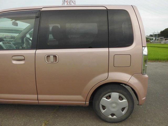 三菱 eKワゴン ブルームエディション