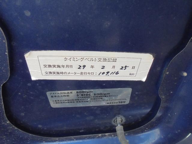 三菱 パジェロミニ X マニュアル 四駆