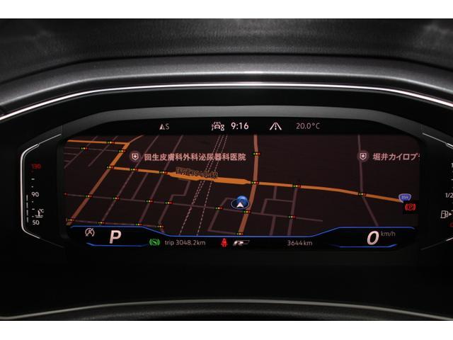 TDI Rライン 認定中古車保証一年間距離無制限 当社デモカー/ドライブレコーダー前後/純正ナビ/バックモニター/2.0ディーゼルターボエンジン/ブルートゥース接続/デジタルメーター/シティーエマージェンシーブレーキ(10枚目)