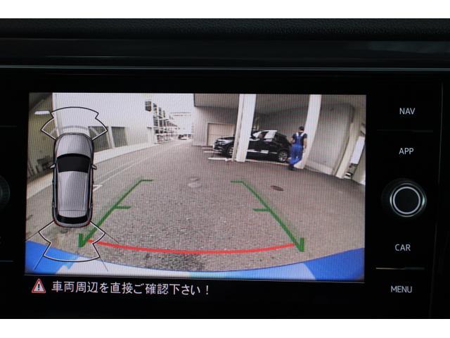 TDI Rライン 認定中古車保証一年間距離無制限 当社デモカー/ドライブレコーダー前後/純正ナビ/バックモニター/2.0ディーゼルターボエンジン/ブルートゥース接続/デジタルメーター/シティーエマージェンシーブレーキ(29枚目)
