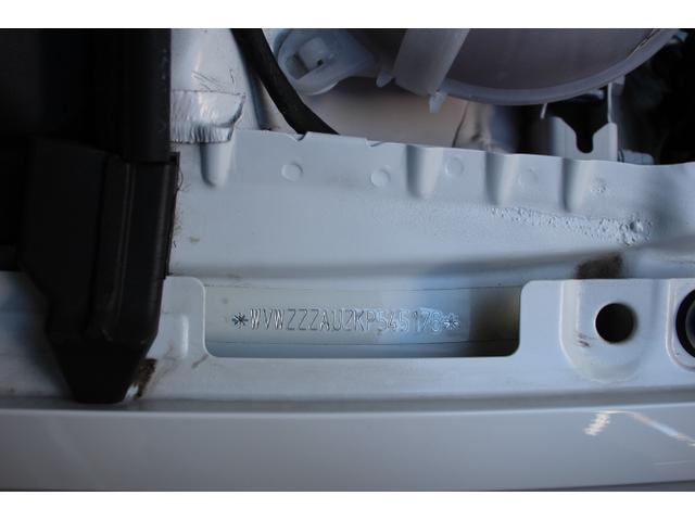 TSI コンフォートライン テックエディション 認定中古車保証一年間距離無制限 ワンオーナー/1.2リットルTSIターボエンジン/純正ナビ/バックモニター/ブルートゥース接続/ETC2.0/17インチアルミホール/アイドリングストップ(21枚目)
