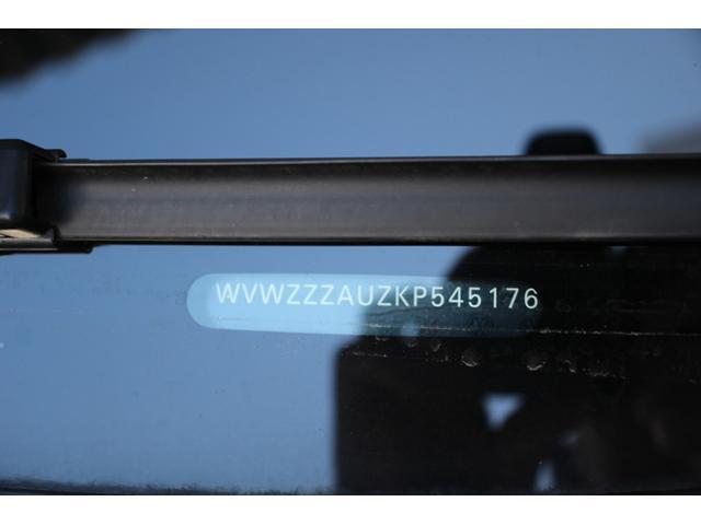 TSI コンフォートライン テックエディション 認定中古車保証一年間距離無制限 ワンオーナー/1.2リットルTSIターボエンジン/純正ナビ/バックモニター/ブルートゥース接続/ETC2.0/17インチアルミホール/アイドリングストップ(22枚目)