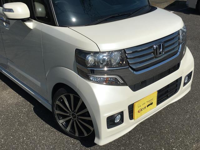 「ホンダ」「N-BOX」「コンパクトカー」「茨城県」の中古車34