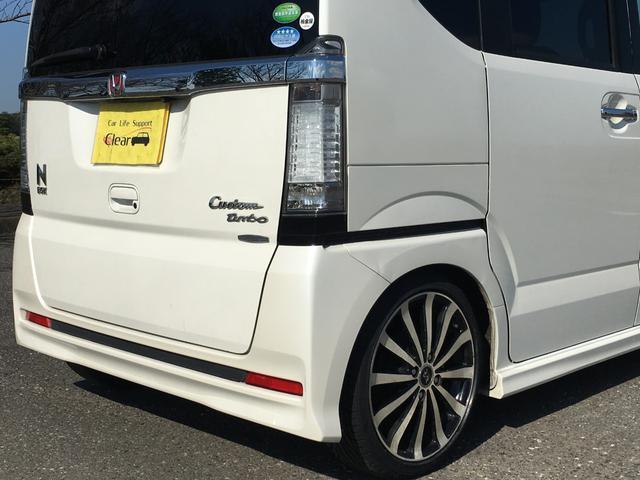 「ホンダ」「N-BOX」「コンパクトカー」「茨城県」の中古車45