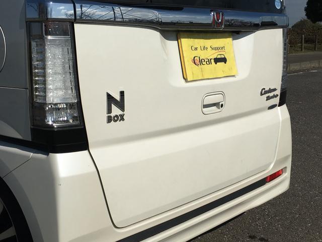 「ホンダ」「N-BOX」「コンパクトカー」「茨城県」の中古車46