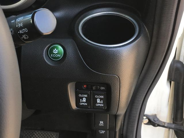 「ホンダ」「N-BOX」「コンパクトカー」「茨城県」の中古車60