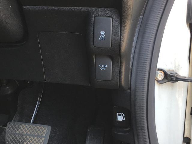 「ホンダ」「N-BOX」「コンパクトカー」「茨城県」の中古車61