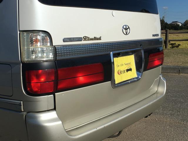 「トヨタ」「ハイエース」「ミニバン・ワンボックス」「茨城県」の中古車47