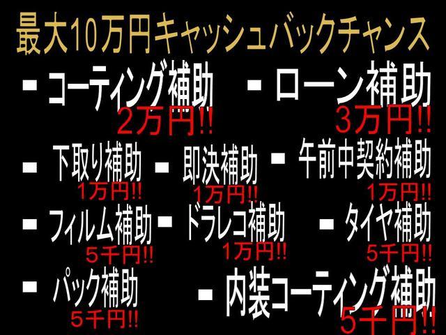 C63 AMGクーペ 内装色ブラック&レッド!(4枚目)