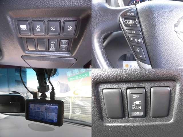 4WDハイウェイスター両側電動PS ツインナビ アラドビュ-(13枚目)