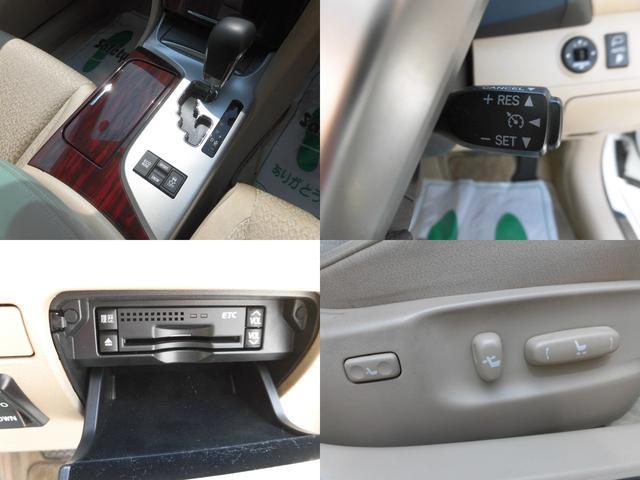 ロイヤルサルーン 後期型 ワンオーナー 車高調 S&Bカメラ(12枚目)