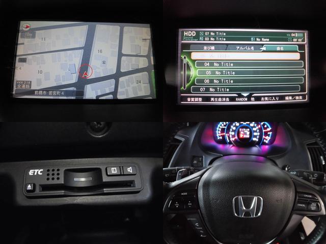 アブソルート 全周囲カメラ HDDナビ 社外マフラー ETC(11枚目)