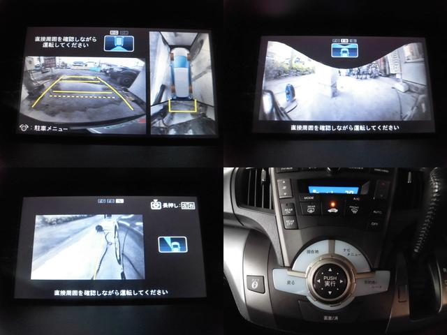 アブソルート 全周囲カメラ HDDナビ 社外マフラー ETC(12枚目)