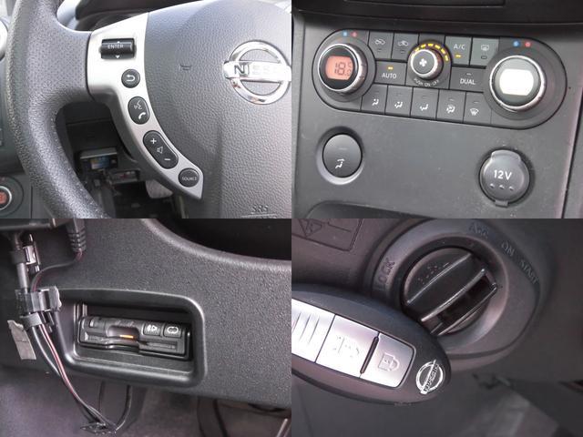 「日産」「デュアリス」「SUV・クロカン」「群馬県」の中古車19