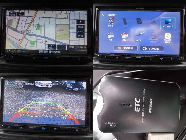 メモリーナビ DVD再生 ワンセグ バックカメラ ETC装備