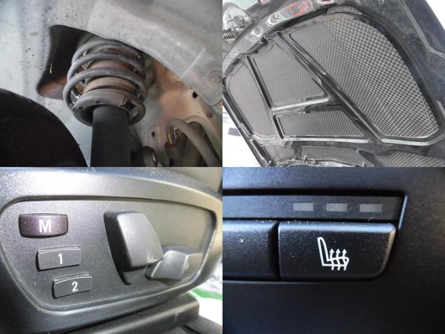 ダウンサス カーボンボンネット パワーシート シートヒーター装備