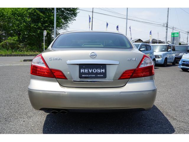 450XV 走行6万・1年間走行距離無制限保証付(6枚目)