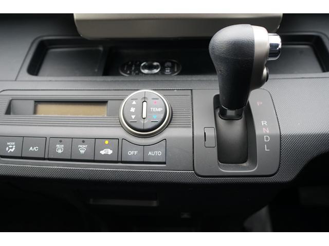 「ホンダ」「フリード」「ミニバン・ワンボックス」「栃木県」の中古車24