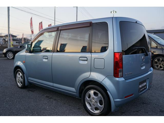 「日産」「オッティ」「コンパクトカー」「栃木県」の中古車10