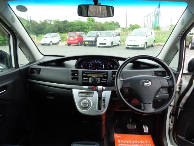 カスタム S 純正フルエアロ 14インチ ディスチャージヘッドライト フォグランプ WエアB ABS キーレス CDコンポ ベンチシート プライバシーガラス タイミングチェーン 走行39700キロ 取説記録 後期型(15枚目)