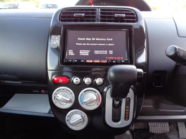 ライダー ライダー専用オーテックフルエアロ 14インチ ICターボ ディスチャージヘッドライト WエアB ABS キーレス メモリーナビ DVD再生 CD ワンセグTV ETC 走行6.5万キロ 取説録 最終型(10枚目)