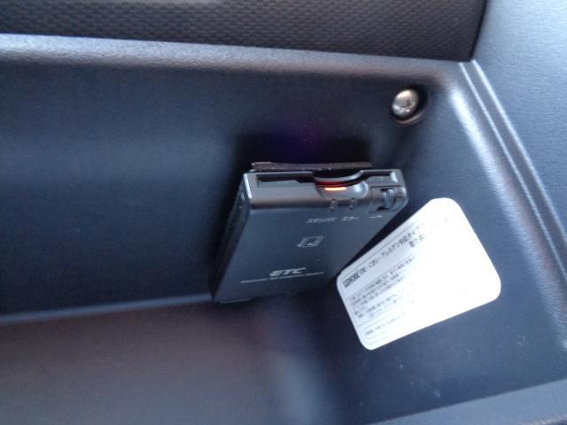 ライダー ライダー専用オーテックフルエアロ 14インチ ICターボ ディスチャージヘッドライト WエアB ABS キーレス メモリーナビ DVD再生 CD ワンセグTV ETC 走行6.5万キロ 取説録 最終型(20枚目)