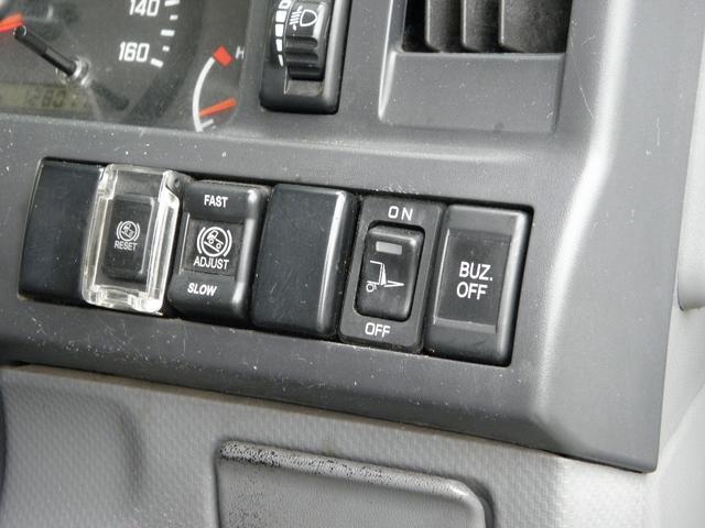 パワーゲートの電源スイッチ。