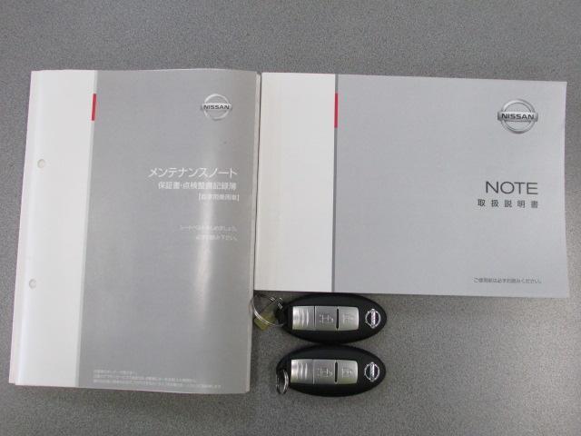 日産 ノート X Vセレクション+セーフティ ワンオーナー スマートキー