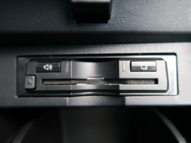 トヨタ ヴェルファイア 2.5Z Aエディション ゴールデンアイズ ツインサンルーフ