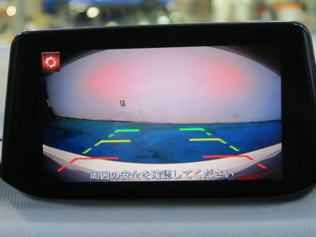 マツダ アクセラスポーツ 22XD プロアクティブ 衝突軽減 LEDヘッド